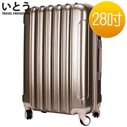 28吋 金屬拉絲拉鍊硬殼行李箱