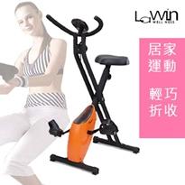 【LA WIN 】輕巧摺收型磁控健身車
