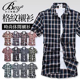 經典格紋短袖襯衫