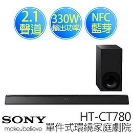 SONY 新力 HT-CT780 單件式環繞家庭劇院【公司貨】