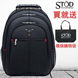 經典款 超挺超耐用商務電腦背包