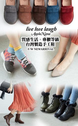 新品上架!台灣製造手工鞋