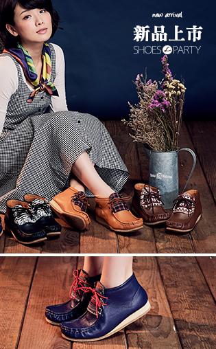 質感系!手工訂製鞋