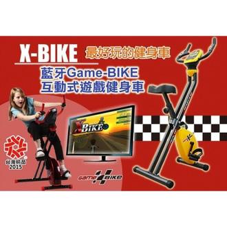 X-BIKE磁控健身車