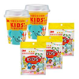 3M DFK3 兒童安全牙線棒(杯裝)2入+兒童牙線棒(袋裝) 3入