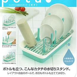 日本inomata~ 多功能瀝水盤