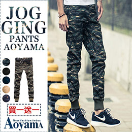束口褲Jogging Pants