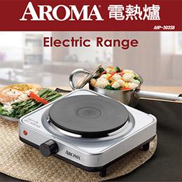 【美國AROMA】輕巧電熱爐(AHP-303SB)