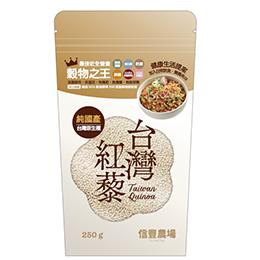 台灣紅藜 (脫殼) 250 g