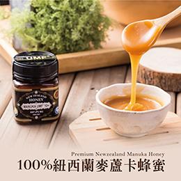 頂級紐西蘭麥蘆卡蜂蜜UMF10+
