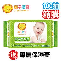 嬰兒純水柔濕巾-一般型100抽 x12包(箱)