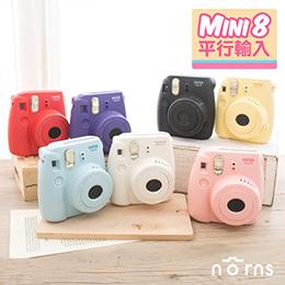MINI8拍立得相機