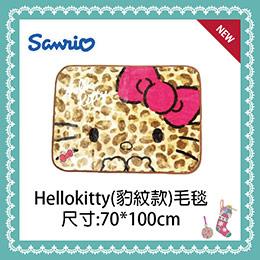 日本 三麗鷗 Sanrio 系列溫暖毛毯