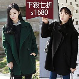 韓系風格翻領釦帶雙排釦磨毛呢大衣