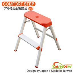 MIT台灣製造~香橙橘系列~日式大板舒適踏台梯【精品家居】