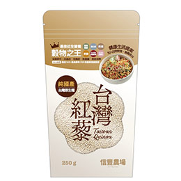 台灣紅藜★脫殼 250 克/包