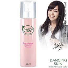 【Dancing Skin美國天然】玫瑰舒敏保濕精華乳(120ml)