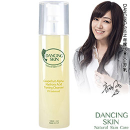 【Dancing Skin美國天然】葡萄柚保濕潔面乳(120ml)