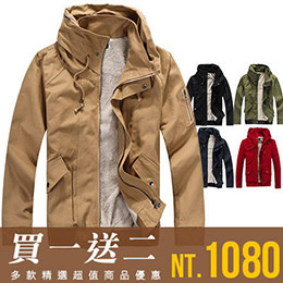 立領造型保暖鋪毛禦寒騎士軍裝外套