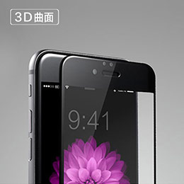 iPhone6S Plus 3D滿版玻璃保護貼(附除塵貼)
