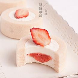 日式小匙燒❤草莓限定