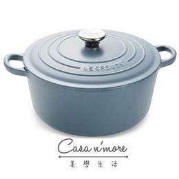 獨家色系!Le Creuset 新款鑄鐵鍋 琺瑯鍋 法國製造(24cm礦石藍)