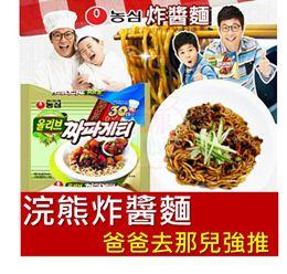 韓國農心 內銷版炸醬風味麵