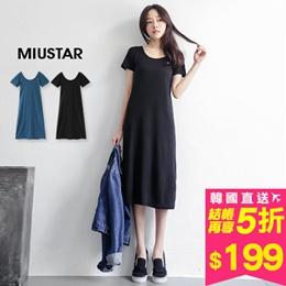 正韓‧純色好感短袖長版洋裝