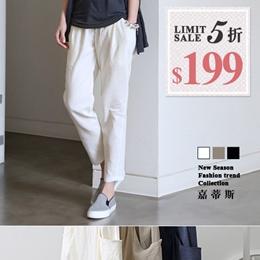 韓版棉麻打褶哈倫休閒褲