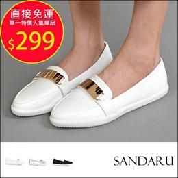 文藝清新.鐵片素面尖頭紳士鞋