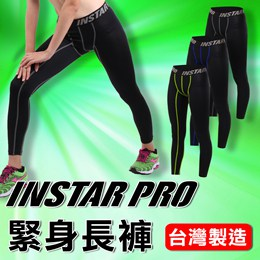 INSTAR PRO 男女緊身長褲