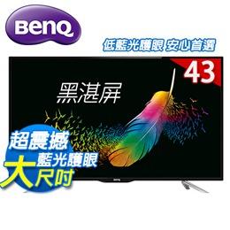 BenQ明基 43吋 LED液晶電視43RH6500