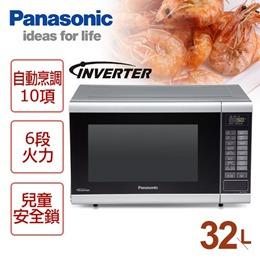 【國際牌Panasonic】32L微電腦鏡面變頻微波爐