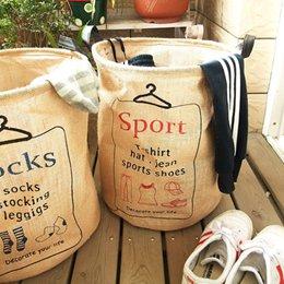 復古棉麻圓筒收納袋/洗衣籃