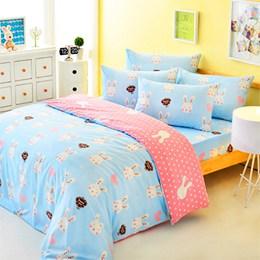 3M吸濕排汗雙人床包組-迷戀兔-藍
