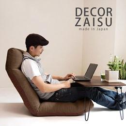 日式雙色沙發和室椅