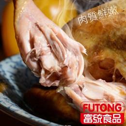 慶中元★得獎古早味烤雞