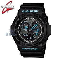 G-SHOCK空藍X酷黑設計腕表