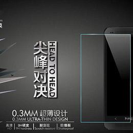 多種手機型號 0.3MM 鋼化膜