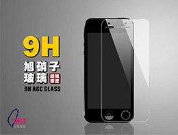 多種手機型號 日本旭硝子 鋼化膜