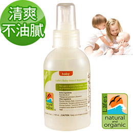 美國 Lafe's Organic 純自然嬰兒防蚊液
