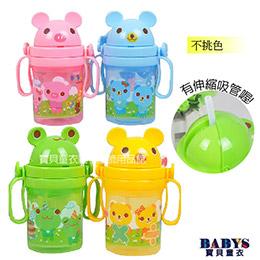 寶寶上學去 YOYO 學習水壺 外出 水壺400ML