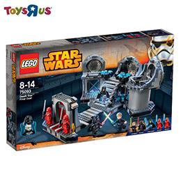 樂高 LEGO 死星決戰 星際大戰