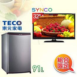 【新格+東元】外宿族特惠 32型LED+小鮮綠冰箱 91L