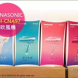 Panasonic 國際牌 EH-CNA97 奈米水離子 吹風機