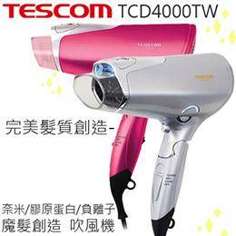 TESCOM TCD4000TW 膠原蛋白 負離子 吹風機