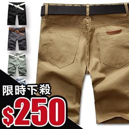 立體修身剪裁皮標口袋窄版素面五分短褲