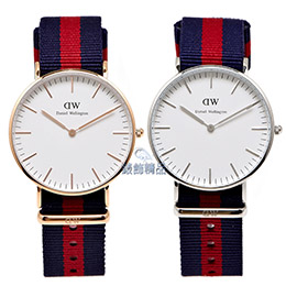 瑞典DW超人氣時尚手錶