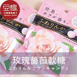 日本Kracie玫瑰薔薇花香軟糖