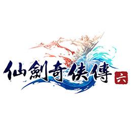 仙劍奇俠傳6 (初回版 - 預購商品)